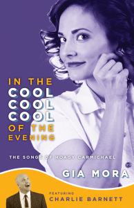 "July Shows – ""In the Cool, Cool, Cool of the Evening"""
